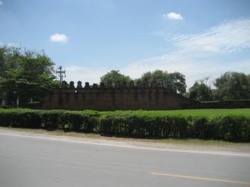 The northern Grand Palace wall
