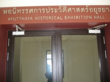 Entry to the exhibition hall