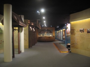 Exhibition hall - section 4