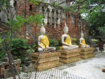 View of the old wall of the vihara