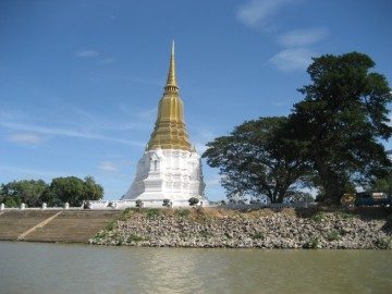 Phra Chedi Suriyothai seen from the Chao Phraya River