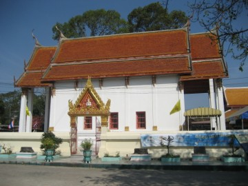 Ordination Hall of Wat Kluei