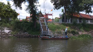 Wat Pa Kho landing on the Pa Sak River
