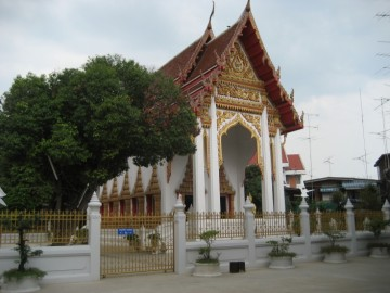 The sermon hall of Wat Prasat