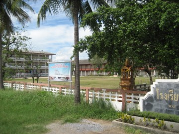 Former location of Wat Rerai