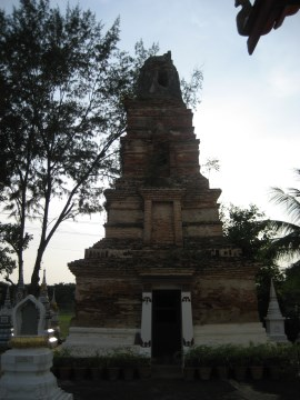 The chedi of Wat Sanam Chai