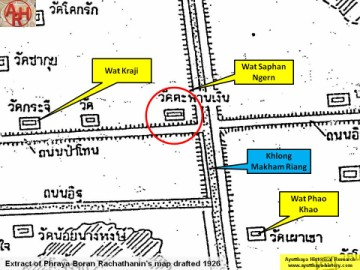 Extract of Phraya Boran Rachathanin's map - Anno 1926