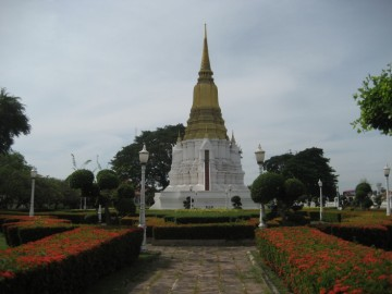 Suan Luang or Royal Garden
