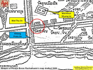 Detail of Phraya Boran Rachathanin's map drafted in 1926